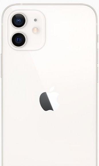 Apple iPhone 12 mini 64 GB Bianco (Ricondizionato grado B)