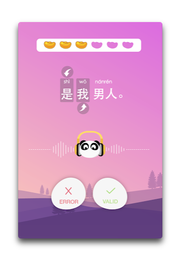 interfaccia_learn_chinese