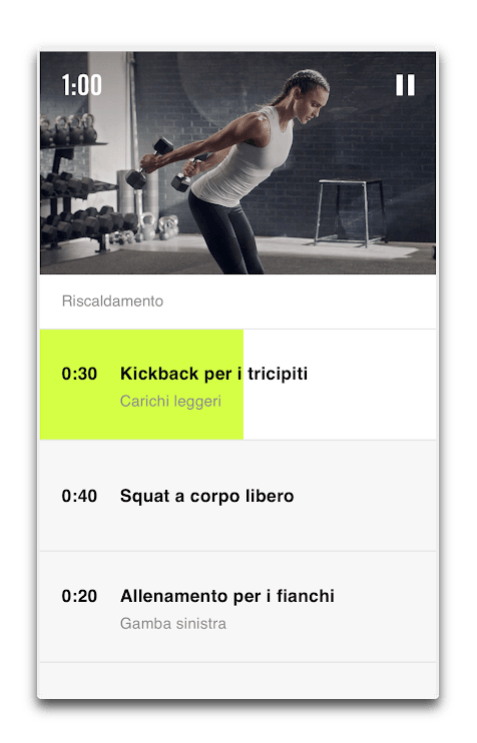 app android nike